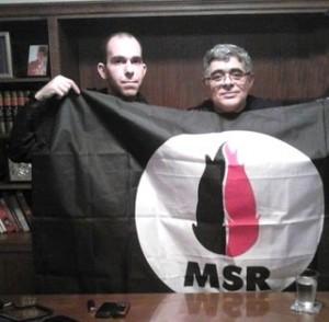 MSR-3-300x294