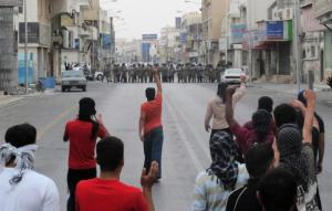 Protester in Qatif defy state security (From: Press TV)