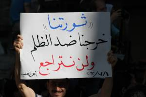 """It is Our Revolution, we went out against Injustice and we will not give up "" Aleppo July 2013"
