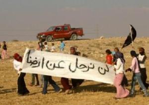 صورة من الأرشيف لأحد تظاهرات في النقب. المصدر القدس كوم