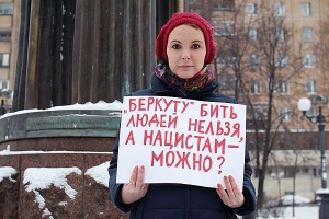 """Berkut cannot beat people, but the Nazis can?"" pic. communist.ru"