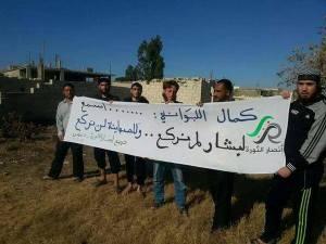 إلى كمال اللبواني: اسمع، لبشار لم نركع... وللصهاينة لن نركع تجمع أنصار الثورة- #حمص #سوريا