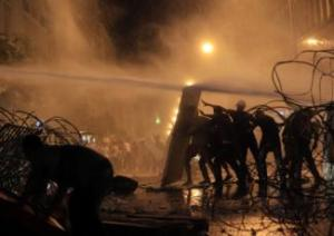 Protestors Clashing With Police: Image from AP